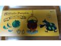 柳月 かぼちゃDEクーヘン 魔女のパンプキン 箱5個