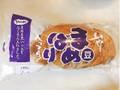 一野辺製パン まめばり 袋1個