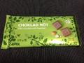 IKEA ヘーゼルナッツミルクチョコレート 100g