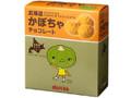 道南食品 北海道かぼちゃチョコレート 箱42g