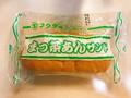 福田パン フクダのコッペパン まっ茶あんサンド 袋1個