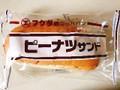 福田パン フクダのコッペパン ピーナツサンド 袋1個
