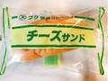 福田パン フクダのコッペパン チーズサンド 袋1個