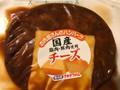 滝沢ハム お肉屋さんのハンバーグ チーズ 130g