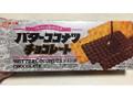 日清製菓 バターココナツチョコレート 箱16枚