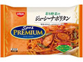 日清 冷凍 スパ王プレミアム 彩り野菜のジューシーナポリタン 袋300g