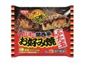 日清 冷凍 日清の関西風お好み焼 ぶた玉 2枚入り 袋512g