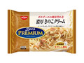 日清スパ王プレミアム ポルチーニの風味豊かな濃厚きのこクリーム 袋285g