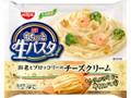 日清もちっと生パスタ 海老とブロッコリーのチーズクリーム ラクレットチーズの旨み 袋291g