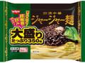 日清 冷凍 日清中華 ジャージャー麺 大盛り 袋350g