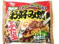 日清食品冷凍 日清のお好み焼 ぶた玉 242g