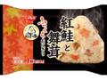 日清 冷凍 にぎっ太 紅鮭と舞茸 ふっくらおにぎり 袋1個