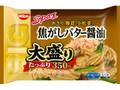 日清 スパ王BIG 焦がしバター醤油 大盛り 袋350g
