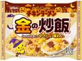 日清 チキンラーメン 金の炒飯 ハロウィンパッケ―ジ 袋450g