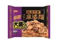 日清食品冷凍 日清中華 汁なし麻婆麺 大盛り 袋350g