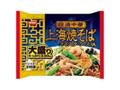 日清食品冷凍 日清中華 上海焼そば 大盛り 袋330g