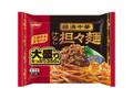 日清食品冷凍 日清中華 汁なし担々麺 大盛り 袋350g