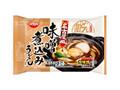 日清食品冷凍 日清のどん兵衛 名古屋風味噌煮込みうどん 袋235g