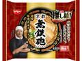 日清食品冷凍 日清推し麺! 無鉄砲 濃厚豚骨正油ラーメン 袋249g
