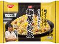 日清食品冷凍 麺屋の炒飯 麺屋一燈監修 袋450g