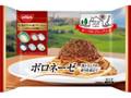 日清食品冷凍 オーベルジュ・パスタ ボロネーゼ 黒トリュフの香りを添えて 袋290g