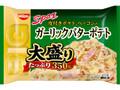 日清食品冷凍 スパ王BIG ガーリックバターポテト 大盛り 袋350g