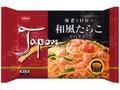 日清 冷凍 Japon 海老と貝柱の和風たらこスパゲティ 袋250g