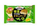 日清 冷凍 お好み弁当 枝豆てりやきチキンバーグ 袋114g