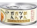 ふくや めんツナかんかん プレミアム 缶90g
