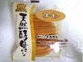 D‐plus 天然酵母パン コーヒー 袋1個