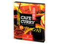 SAWAI COFFEE ブルーマウンテンコーヒー入りカレー 中辛 箱200g