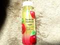 アグリテクノ SqueezeSqueeze Apple ボトル230ml