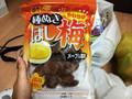 ドン・キホーテ 情熱価格 種ぬきほし梅 メープル風味