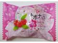亀屋万年堂 ナボナロングライフ 桜とチェリー 袋1個