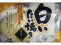 吉開産業 白いたい焼き カスタード 袋1個