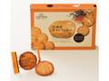 札幌グランドホテル 北海道ポテトクッキー ミックススパイス 箱12枚