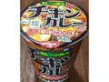日清 カレーの極み チキンカレー 濃厚辛口ヌードル カップ110g