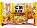 日清 日清の太麺焼そば トリュフ香るバター醤油味 袋344g