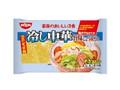 日清 家族のおいしい3食 冷し中華 旨味しょうゆだれ 袋480g