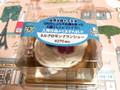 セイコーマート YOUR SWEETS ミルクのモンブランシュー