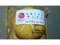 ポプラ 広島レモン蒸しパン