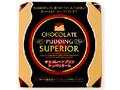 不二家本店 チョコレートプリン シュペリオール 箱40g×4