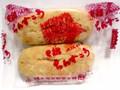 名嘉真製菓 黒糖 ちんすこう