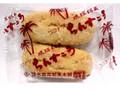 名嘉真製菓 ココナツ ちんすこう