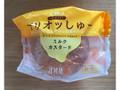 みれい菓 ブリオッしゅー ミルクカスタード 袋1個