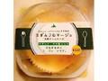 みれい菓 エダムフロマージュ 半熟チーズケーキ 1個