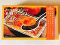 みれい菓 札幌ブリュレ かぼちゃ 箱1個