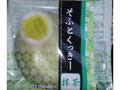 本村製菓 そふとくっきー 抹茶 袋1個