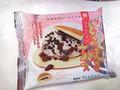 モチクリームジャパン どら焼きアイス ラムレーズン 袋1個