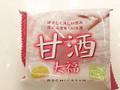 モチクリームジャパン 甘酒大福 袋1個